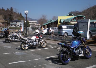 道の駅.png