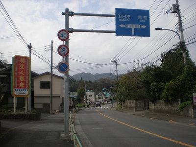 PA260004.JPG