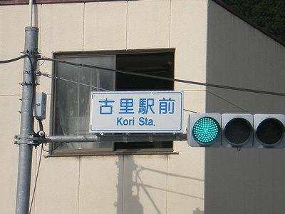 PA260020.JPG