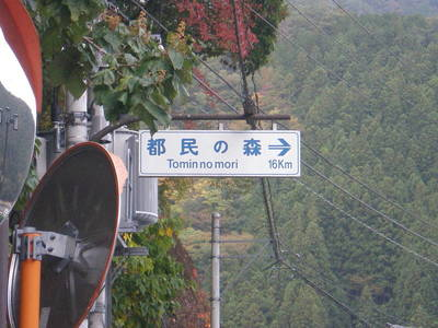 PA260046.JPG