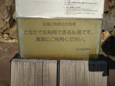 PC180027.JPG